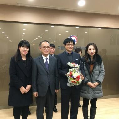 2017년 농림부 장관 표창 수상.JPG